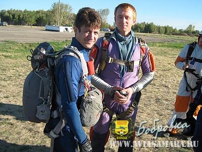 Инструктора Юрченко и Конышев