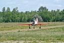 Як-52 на рулении